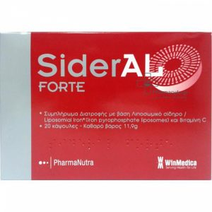 Sideral forte
